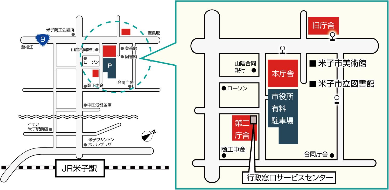 市役所地図