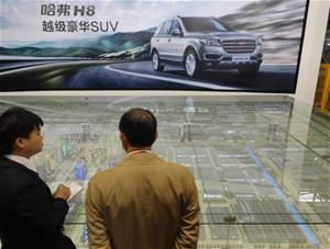 長城自動車株式会社HAVAL工場のミニチュア立体設計図を見学