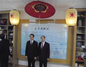 米子市交流展示室で野坂市長と李俊嶺副市長