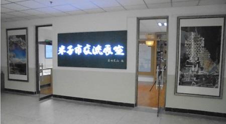 米子市交流展示室の正面写真
