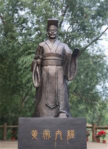 易水湖の養生島の埠頭にある中医学経典「黄帝内経」作者の銅像