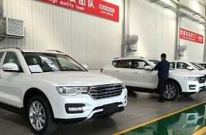 長城自動車株式会社HAVAL工場の完成車