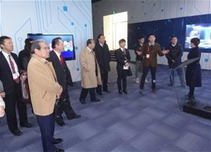 保定市中関村イノベーションセンターについての解説