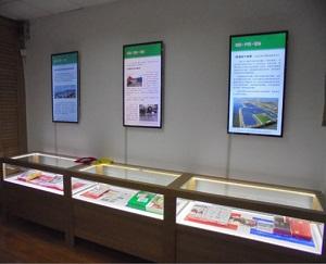 米子市交流展示室のLEDパネル展示