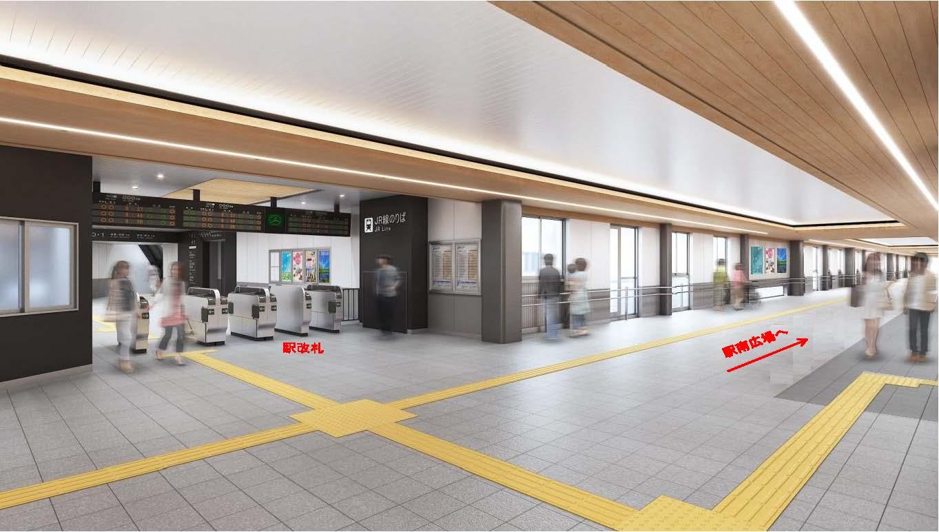 駅内観イメージ